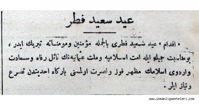 1 Şevval 1333 (1915) İkdam Gazetesi Ramazan Bayramı Tebrik