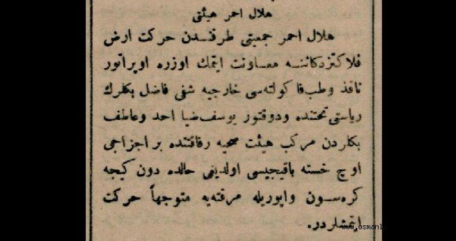1912 Mürefte-Şarköy Depreminde Hilal-i Ahmer (Kızılay) Yardım Heyeti