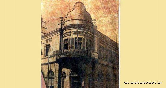 Adana  Postahanesinde 500 liralık büyük soygun