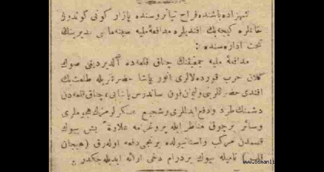 Çanakkale harbinde çekilen son bant kayıtları Ferah tiyatrosunda gösterilecek (1916)