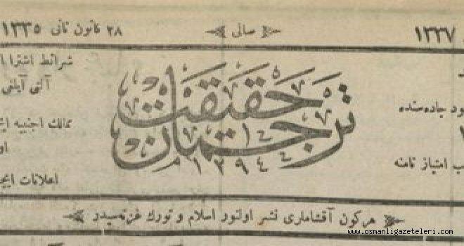 Çanakkale Şehitlerinin Ruhuna (22 Mart 1900)