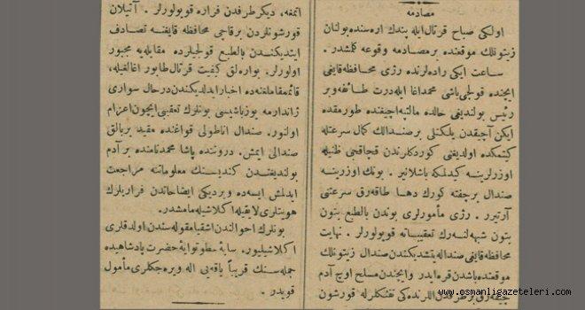 Deniz'de takip ve çatışma (27 Haziran 1900)
