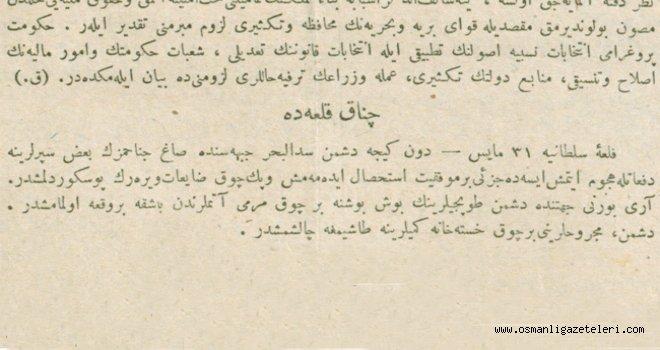 Düşman Seddülbahirde püskürtüldü (14 haziran 1915)