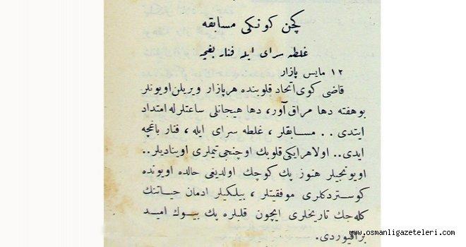 Fenerbahçe - Galatasaray karşılaşması (1913)