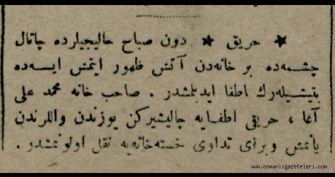 Harik (yangın) 13 Ağustos 1915