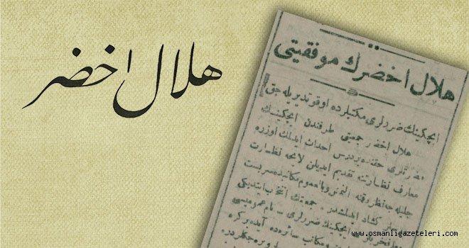Hilâl-i Ahdar'ın Muvaffakiyeti (Yeşilay'ın ders kitaplarında okutulacağı haberi)
