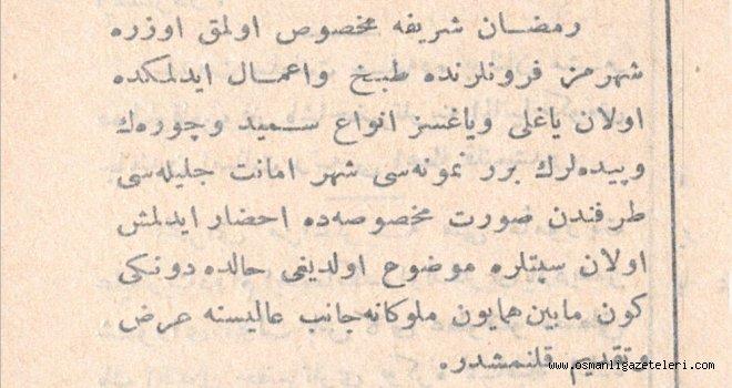 İstanbul fırınlarından padişaha pide sunuldu