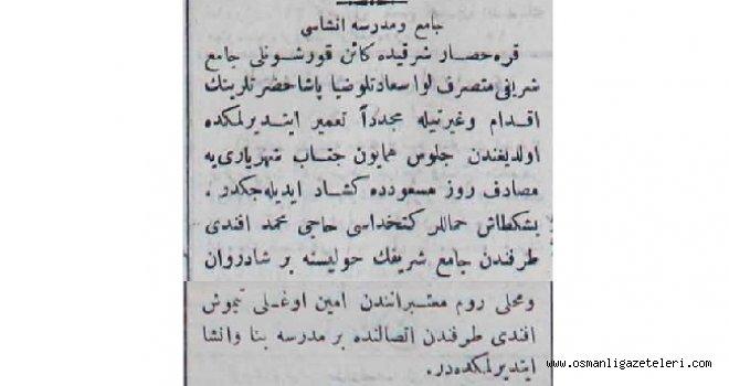 Karahisar-ı Şarki'de tarihi cami yenileniyor