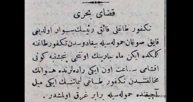 Kaza-yı Bahri (deniz kazası 2 mart)