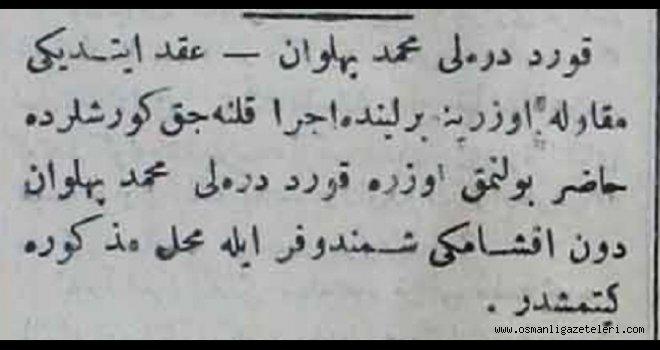 Kurtdereli Mehmed Pehlivan