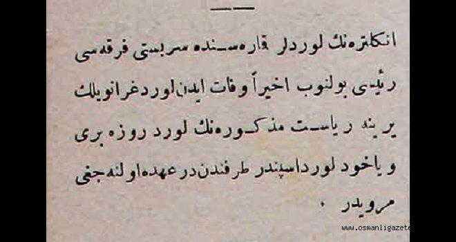 Lordlar kamarasında görev değişikliği haberi (1891)