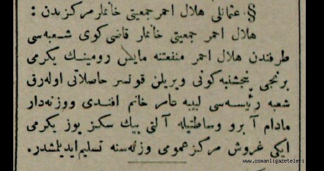 Osmanlı Hilal-i Ahmer Cemiyeti hanımlar merkezinden