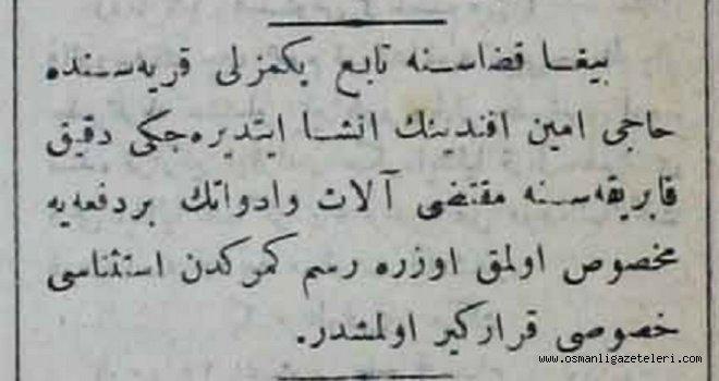Osmanlı'da devlet teşviki
