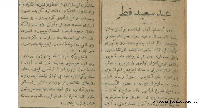 Ramazan Bayramı Mübarek Ola  (1915)