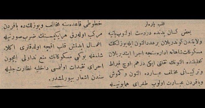 Sahte paralara dikkat ! (22 Eylül 1900)