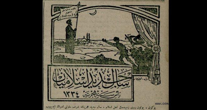 Sal-i Cedid-i İslamiyan (Müslümanların Yeni Yılı)