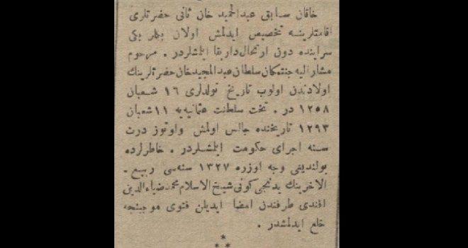 Sultan Abdülhamit'in vefat haberi (11 Şubat 1918)