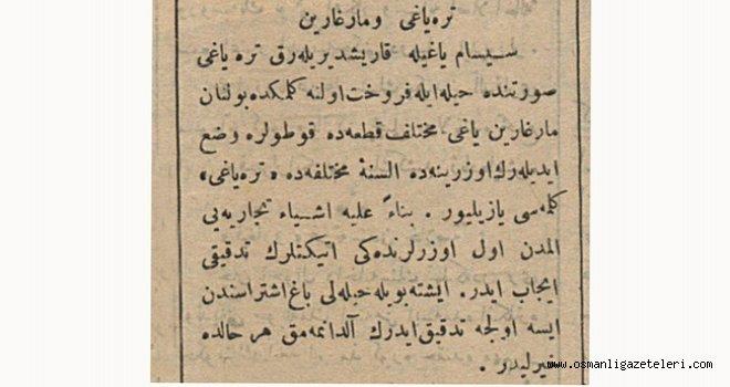 Tereyağı diye satılan margarine dikkat      (12 haziran 1900)
