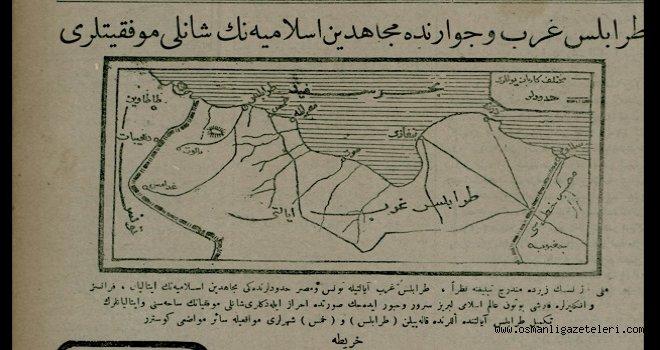 Trablusgarb ve civarında muhacidin-i islamiyenin şanlı muvaffakiyyetleri