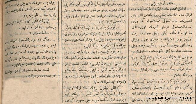 Usta Dolandırıcı (30 Haziran 1900)