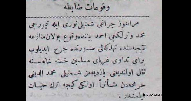 Vukuat-ı zabıta (24 Aralık 1900)